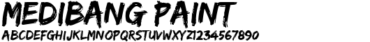 Edoのイメージ