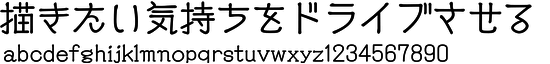 ニューシネマBのイメージ