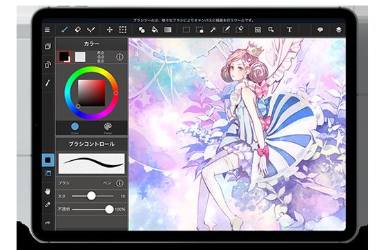 iPad版メディバンペイントのイメージ