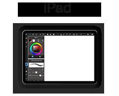 メディバンペイントiPad用アプリの製品情報を見る