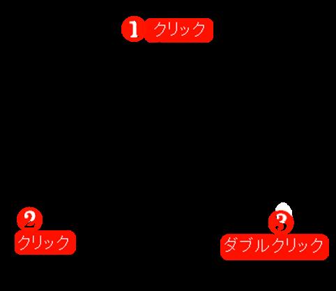 89.多角形描き方1