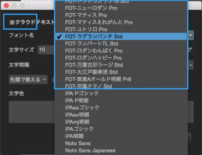 font_check