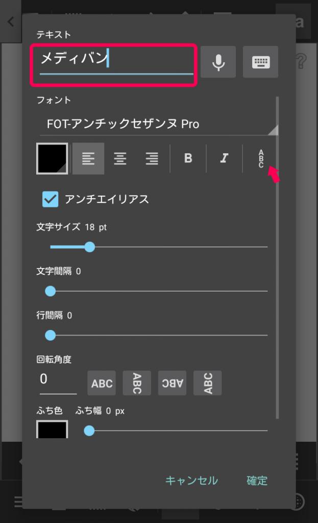 clip_now_20170203_111525