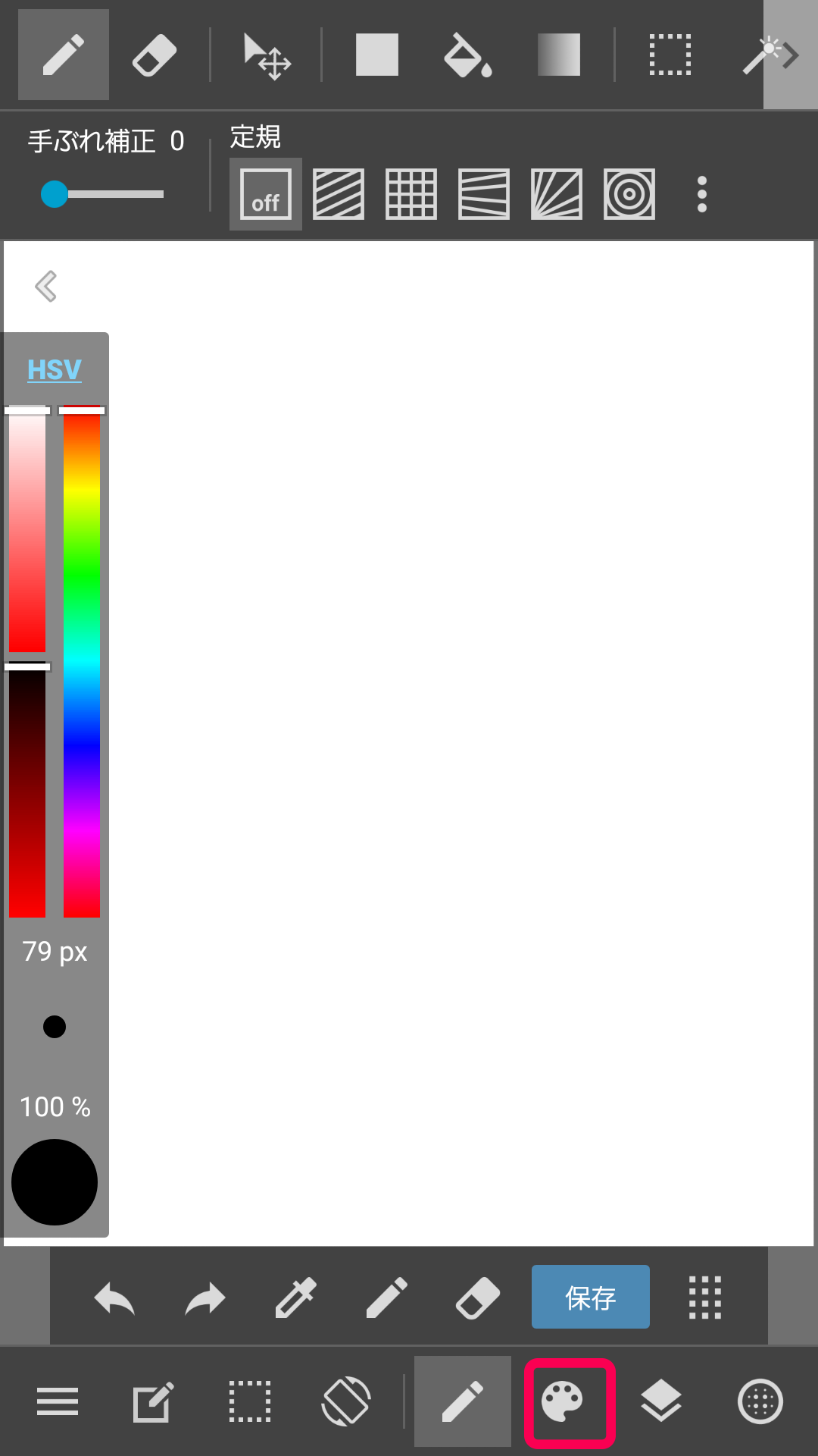 how to add sut brush on medibang