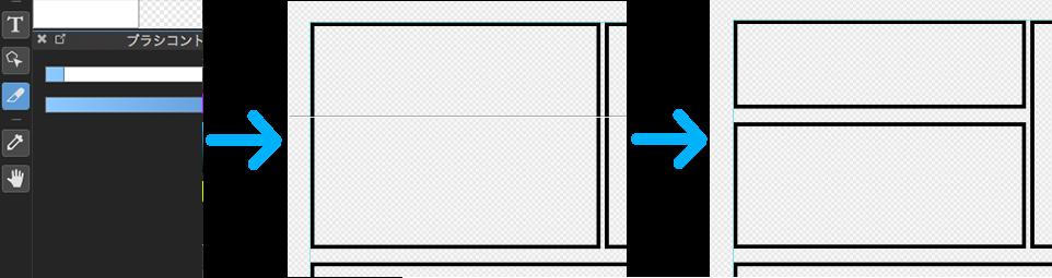 分割ツール(UI変のため差し替え)