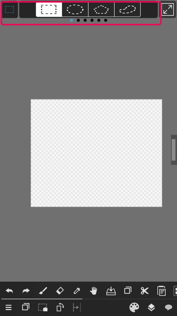 選択と矩形楕円多角形強調