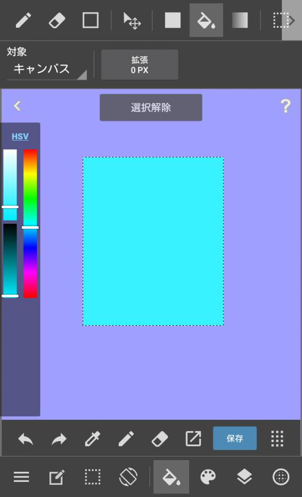 clip_now_20161104_165301