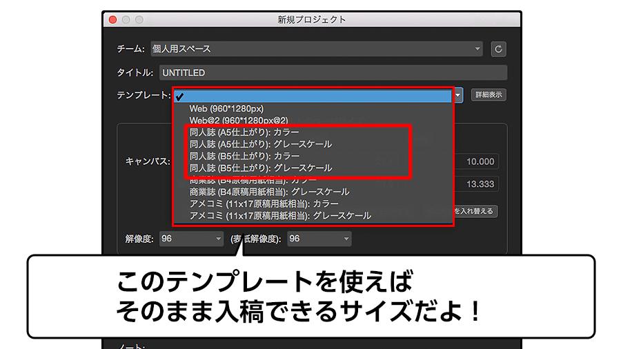 メディバンファクトリー01