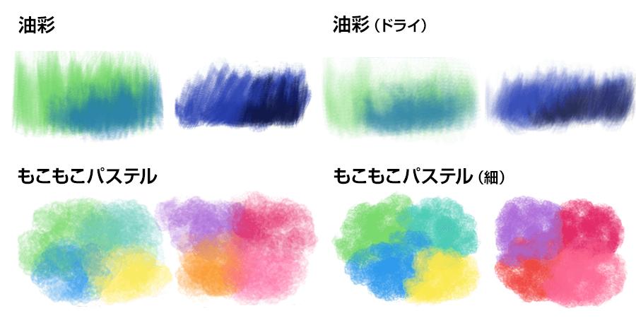 160408_クラウドブラシ2_jp