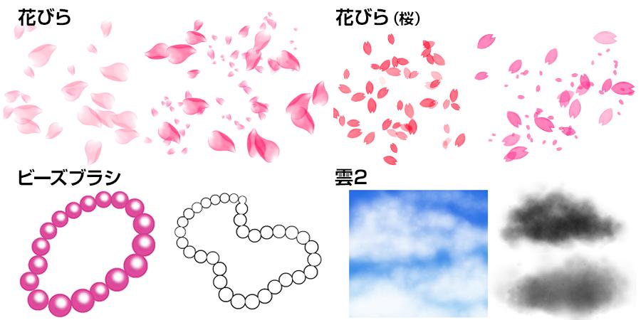 160408_クラウドブラシ3_jp