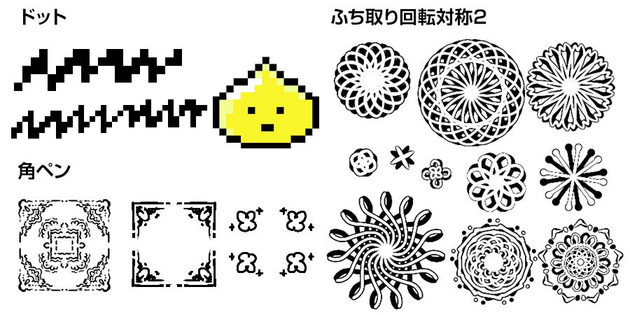 160408_クラウドブラシ4_jp