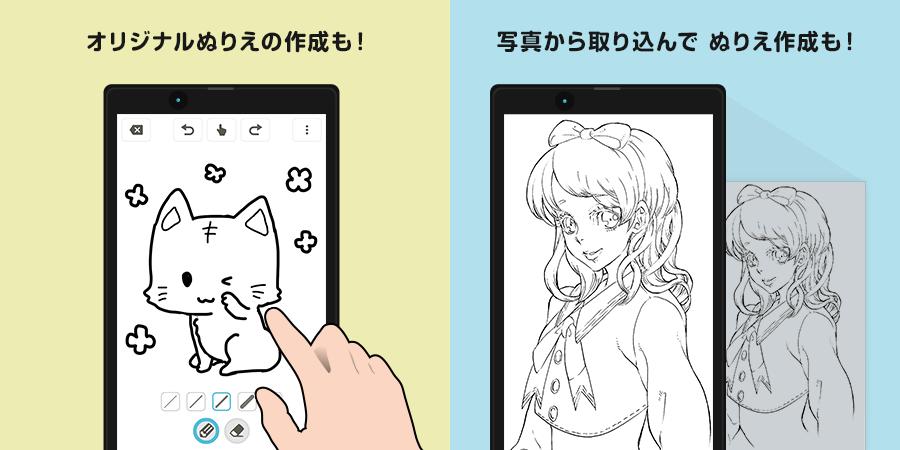161027_medibangcolors_03_jp