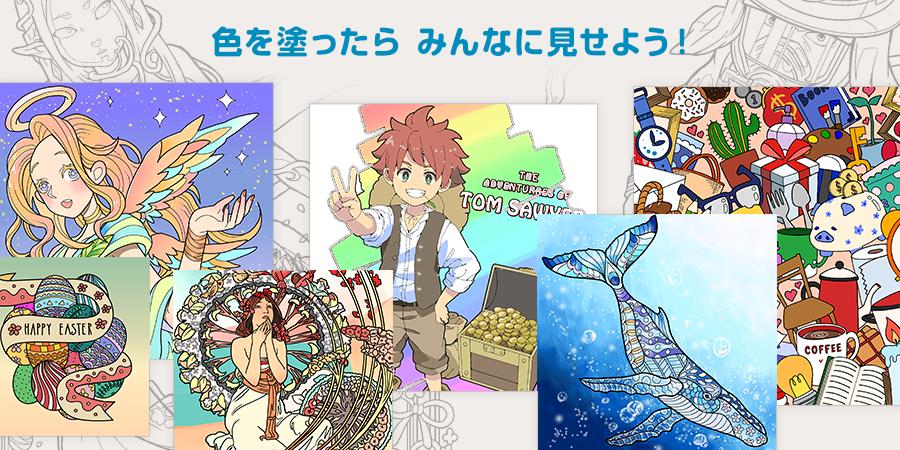 161027_medibangcolors_04_jp