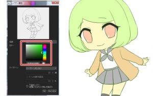 8bitレイヤーを使って線画の色を簡単に変えよう