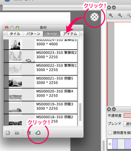 cloud_sozai