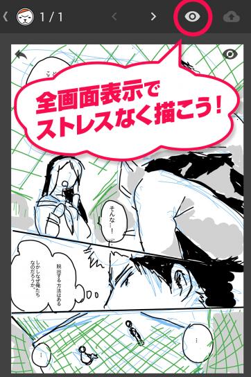 manganame05