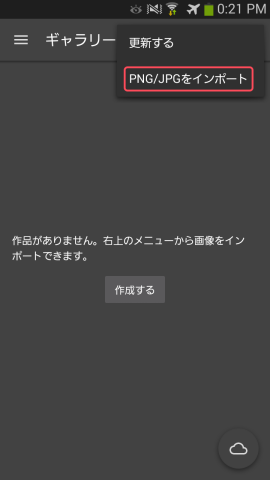 68ad91c87fae9cdd1a93d8bddecac02d1