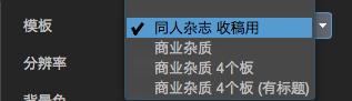 スクリーンショット 2016-01-22 14.57.34