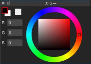 【Pro】选择颜色