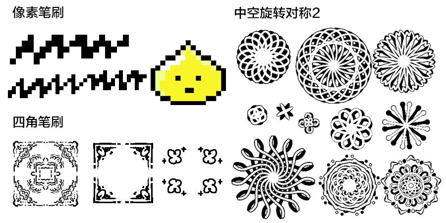 160408_クラウドブラシ4_cn
