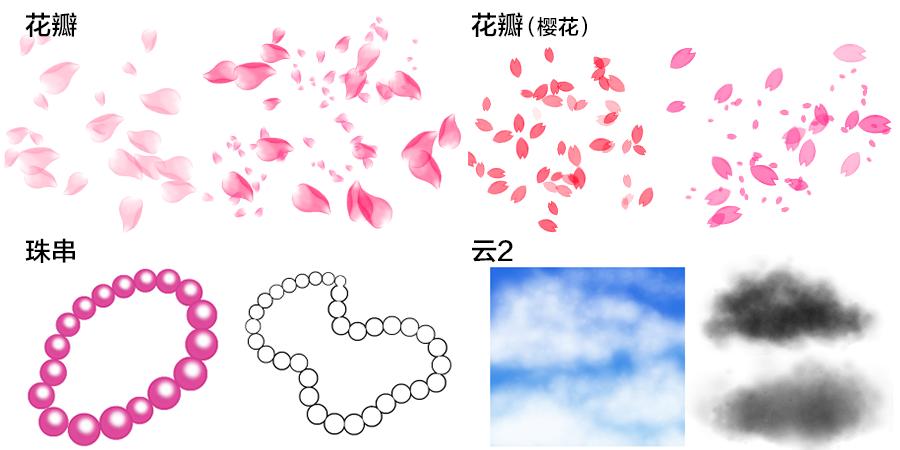 160408_クラウドブラシ3_cn
