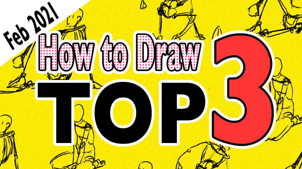 公布2月最受欢迎的3篇关于如何画画的文章!