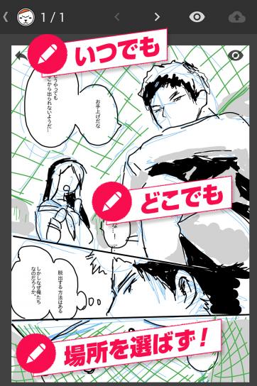 manganame01