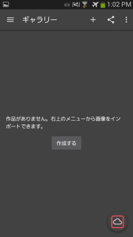 a7d65d3a330f7074902c92d21ae4c9f1